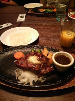 お肉ぅ〜♪
